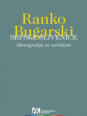 Srpske slivenice monografija sa rečnikom