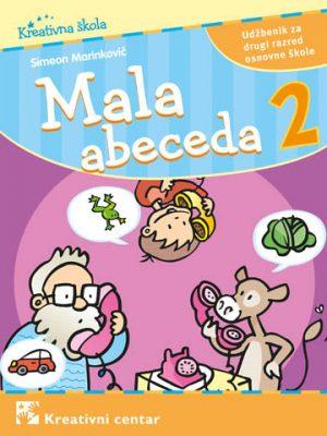 MALA ABECEDA 2 udžbenik latinice