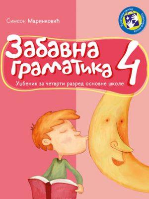 ZABAVNA GRAMATIKA 4 udžbenik