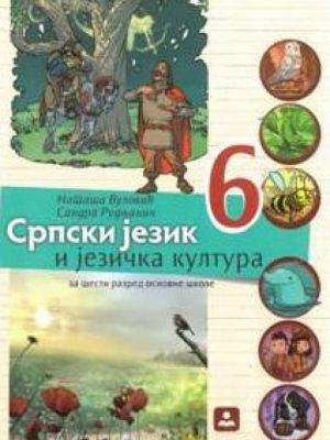 SRPSKI JEZIK I JEZIČKA KULTURA 6 16001