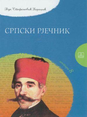 Srpski rječnik 18921