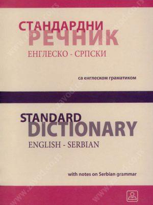 Standardni englesko-srpski rečnik 34572