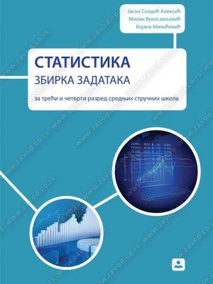 STATISTIKA - zbirka zadataka III/IV 23775
