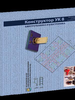TEHNIČKO I INFORMATIČKO OBRAZOVANJE - KONSTRUKTOR 8 materijali