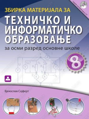 TEHNIČKO I INFORMATIČKO OBRAZOVANJE 8 - zbirka materijala 61800