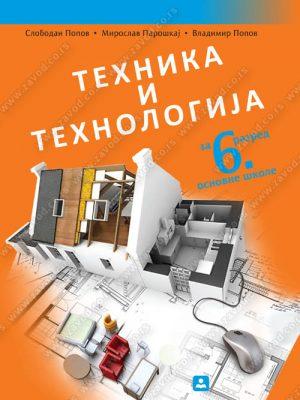TEHNIKA I TEHNOLOGIJA 6 - udžbenik 16370