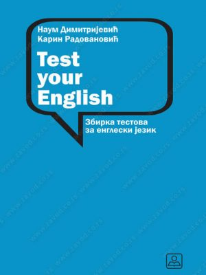 Test your english 32512