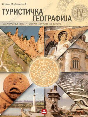 TURISTIČKA GEOGRAFIJA IV 24886