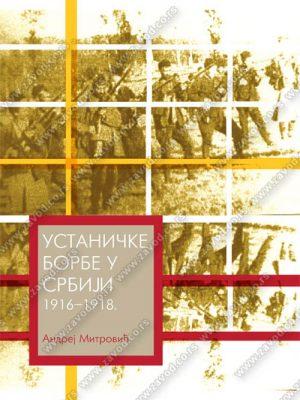 Ustaničke borbe u Srbiji 1916-1918 34528