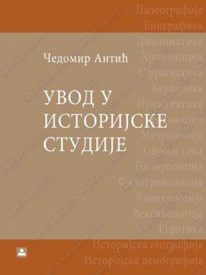 Uvod u istorijske studije 36619