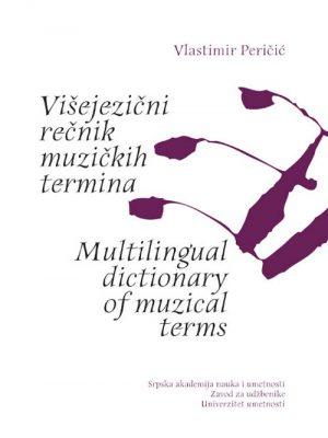 Višejezički rečnik muzičkih termina 36212