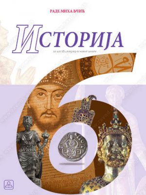 ISTORIJA 6 - udžbenik 16310