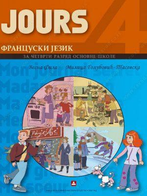JOURS 4 - udžbenik 14640