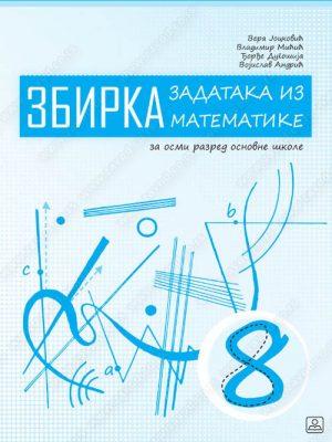 MATEMATIKA 8 - zbirka zadataka 18211