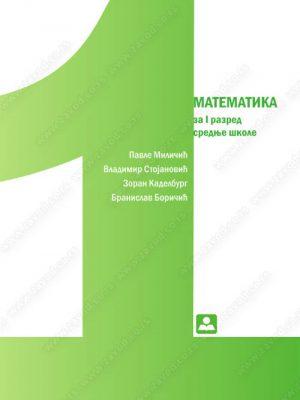 MATEMATIKA I 21177
