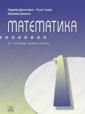 MATEMATIKA I 21178