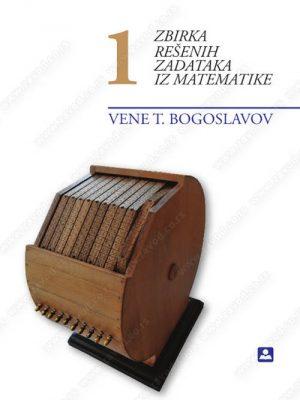 MATEMATIKA I - zbirka rešenih zadataka 21125