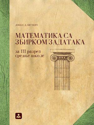 MATEMATIKA SA ZBIRKOM ZADATAKA III 23175