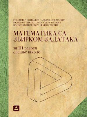 MATEMATIKA SA ZBIRKOM ZADATAKA III 23179