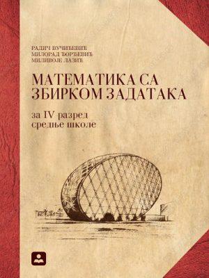 MATEMATIKA SA ZBIRKOM ZADATAKA IV 24649