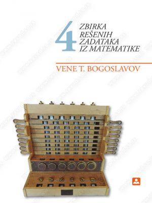 MATEMATIKA IV - zbirka rešenih zadataka 24128