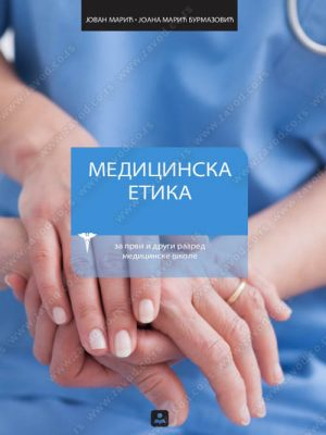 MEDICINSKA ETIKA I/II 21721