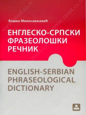 Englesko - srpski frazeološki rečnik 34577