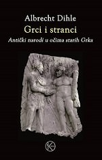 Grci i stranci