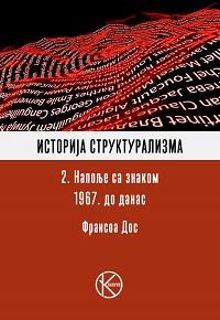 Istorija strukturalizma 2
