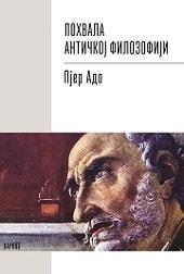 Pohvala antičkoj filozofiji
