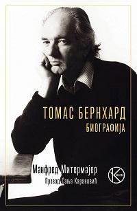 Tomas Bernhard